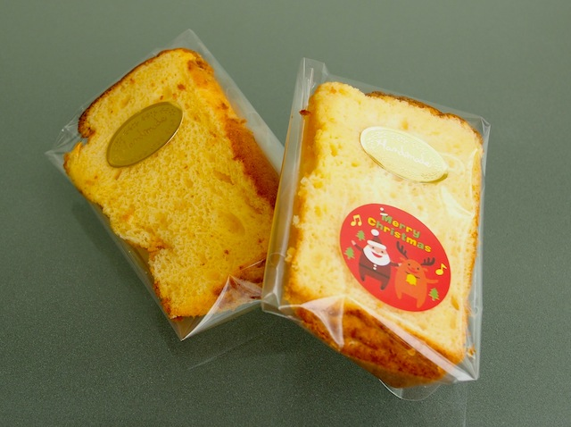 まさみちゃんパン
