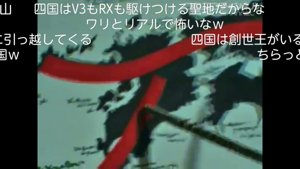 Screenshot_2014-12-14-20-21-41.png