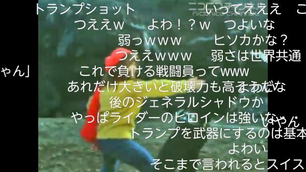Screenshot_2014-12-14-20-23-39.png