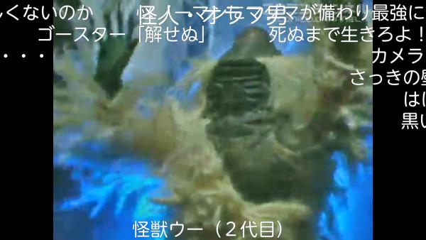 Screenshot_2014-12-14-20-24-32.png