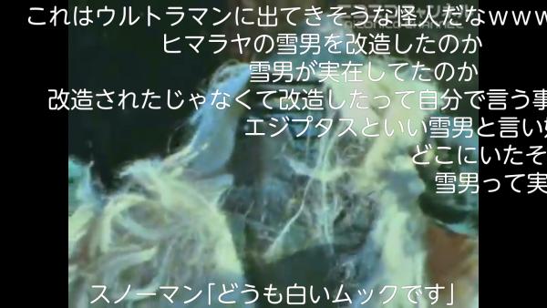 Screenshot_2014-12-14-20-26-35.png