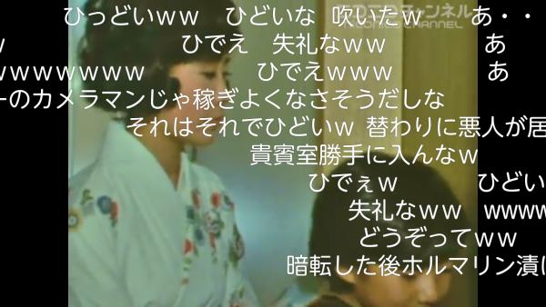 Screenshot_2014-12-14-20-35-42.png