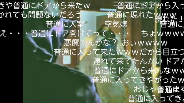 Screenshot_2014-12-14-20-37-44.png