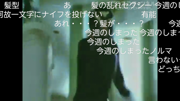 Screenshot_2014-12-14-20-42-35.png