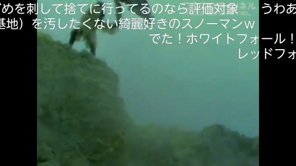 Screenshot_2014-12-14-20-48-52.png