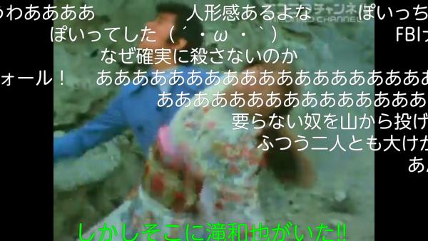 Screenshot_2014-12-14-20-49-01.png