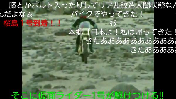 Screenshot_2014-12-14-20-54-42.png