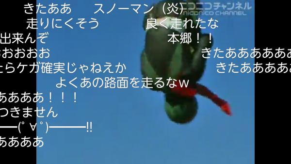 Screenshot_2014-12-14-20-54-59.png