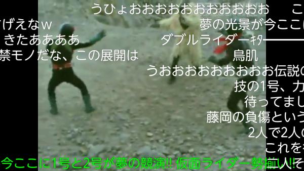 Screenshot_2014-12-14-20-55-16.png