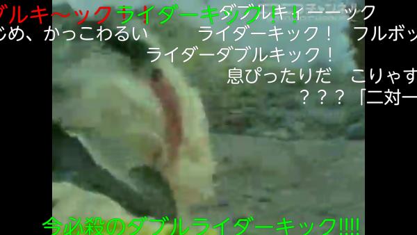 Screenshot_2014-12-14-20-56-29.png