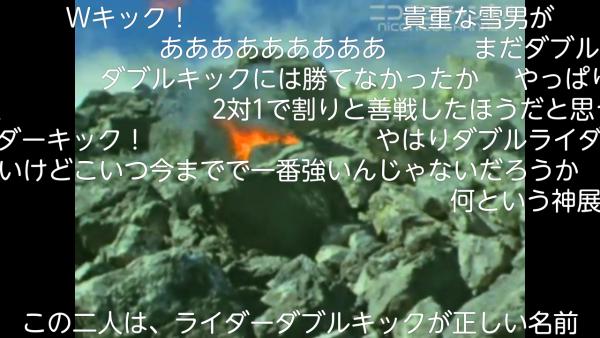 Screenshot_2014-12-14-20-56-47.png