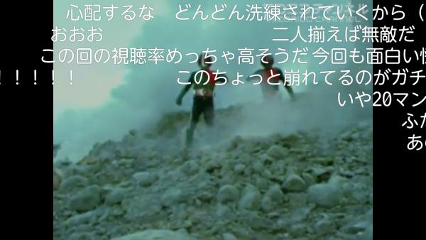 Screenshot_2014-12-14-20-56-58.png