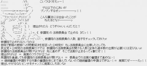 akuhou-01.jpg
