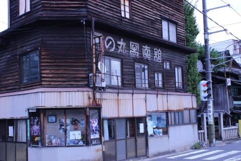 syoukeinomichi-001.jpg