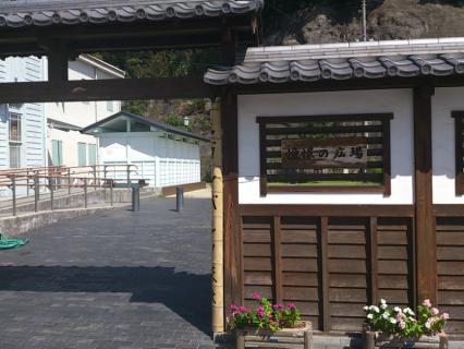 syoukeinomichi.jpg