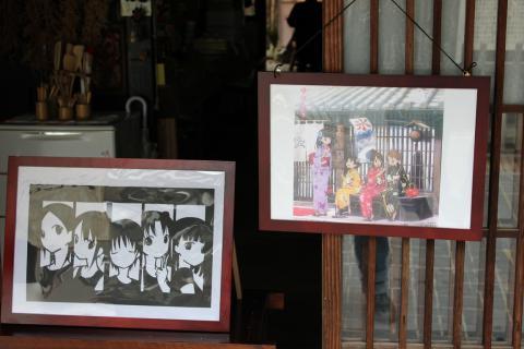 tamayura-011.jpg