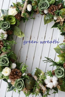 green51.jpg