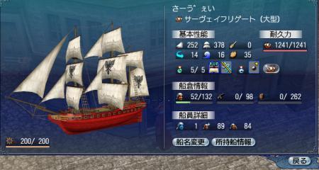 繝輔Μ繧イ繧ケ繝・シ狙convert_20120502020945