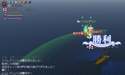 繧ャ繝翫た繝ュ_convert_20121023211238
