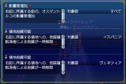 繝励Ξ繝エ繧ァ繧カ蜀・ョケ_convert_20121025191317