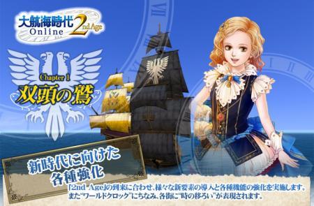 header_convert_20120904142341.jpg