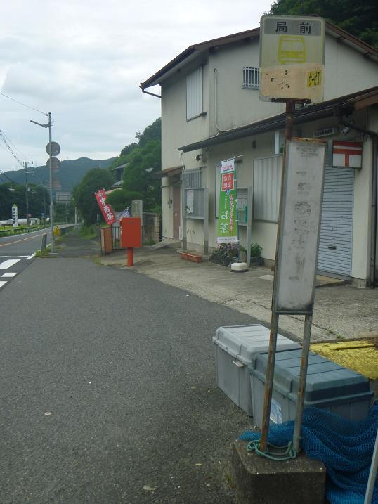 001_20121012061606.jpg