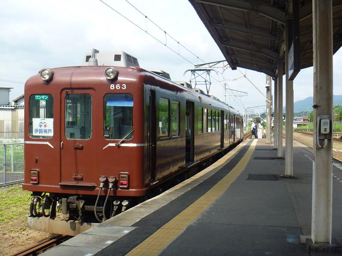 近鉄860 1