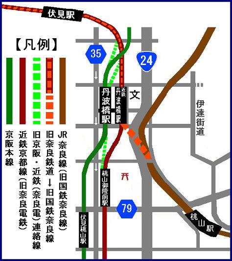 連絡線跡 map