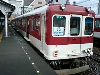 近鉄860 5