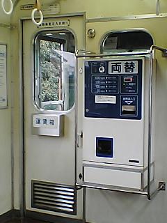内部線260 04