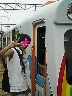 内部線260 with おが