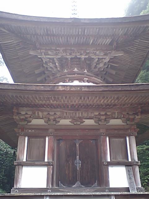 重要文化財 多宝塔(鎌倉時代