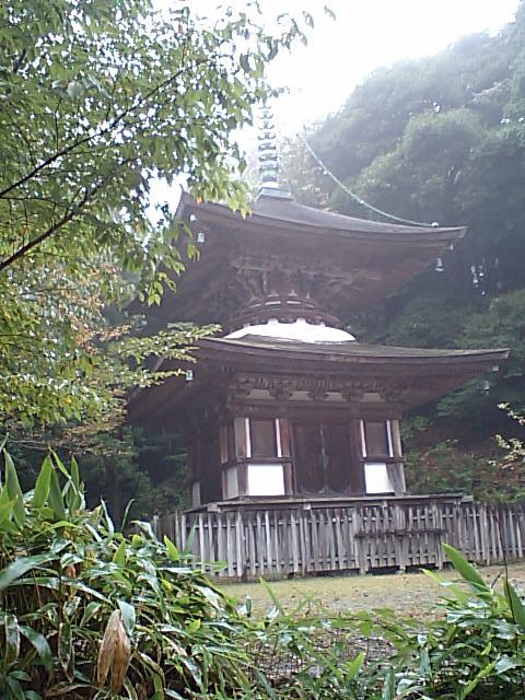 多宝塔(鎌倉時代)