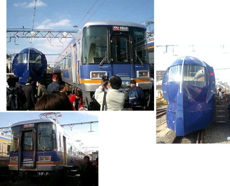 10000系電車 A