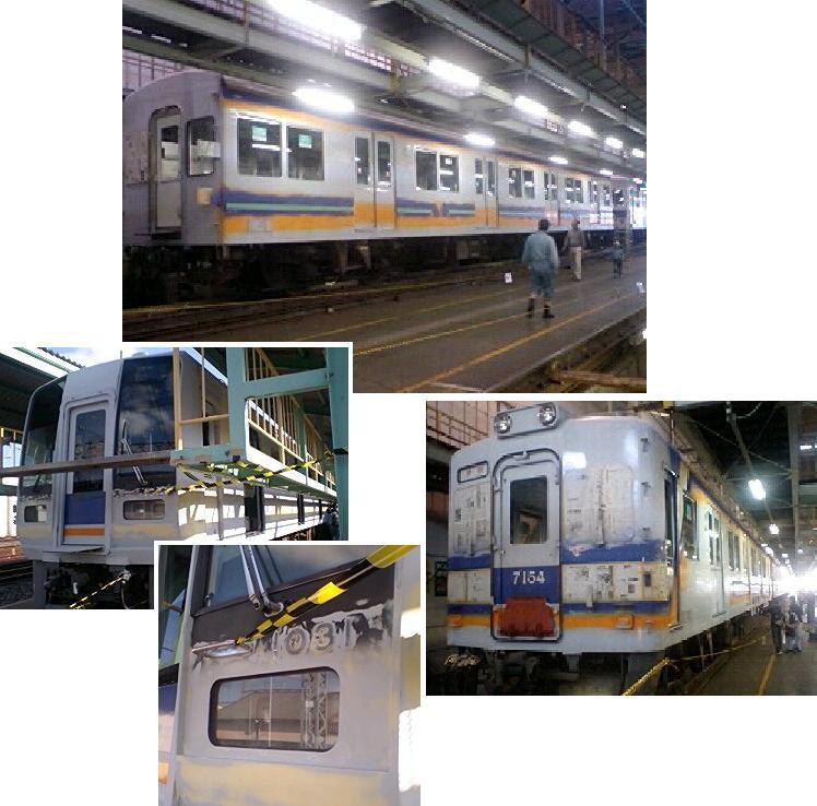 1000系電車 B