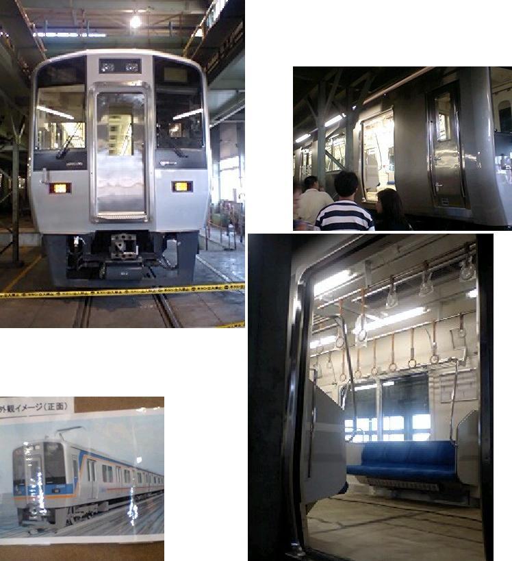 8000系電車 D