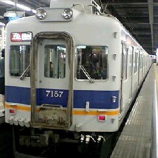 南海本線7100系電車