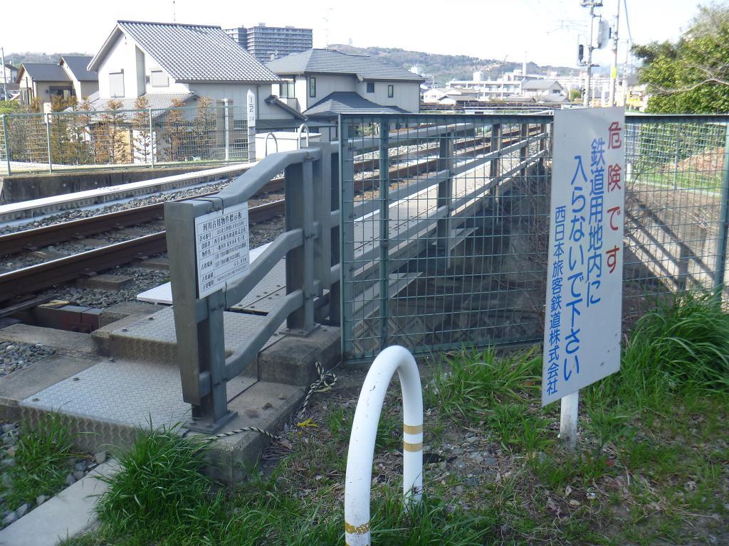 JR木幡駅 10