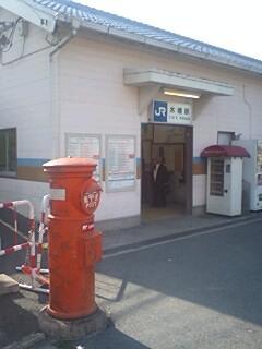 JR木幡駅 (13)