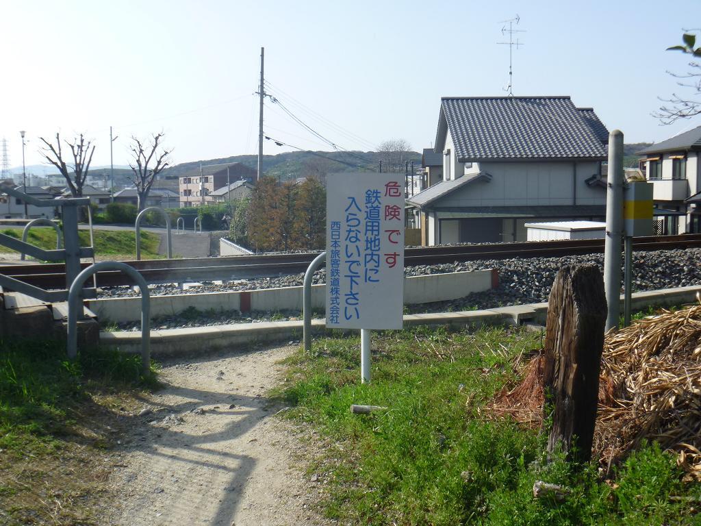 JR木幡駅 11