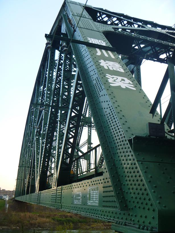 澱川橋梁 (2)