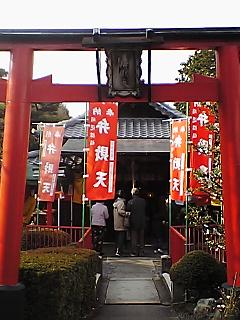 1453弁財天◆戒光寺
