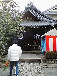 1618毘沙門天◆悲田院