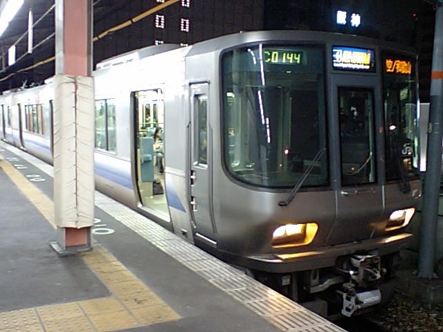 12 223 関空紀州路 大阪