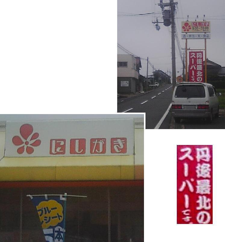 8_20120927120036.jpg