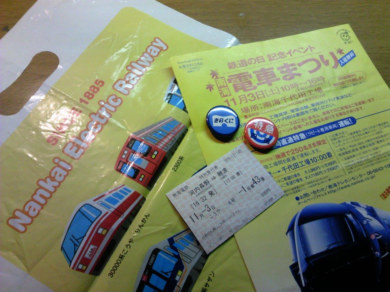 TS3V0750.jpg