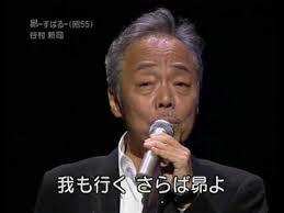 谷村新司 昴