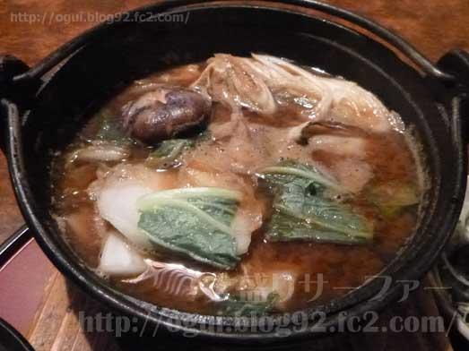 銀シャリ家御飯炊けるランチおかわり自由001