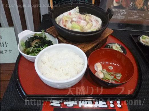 銀シャリ家御飯炊けるランチおかわり自由030
