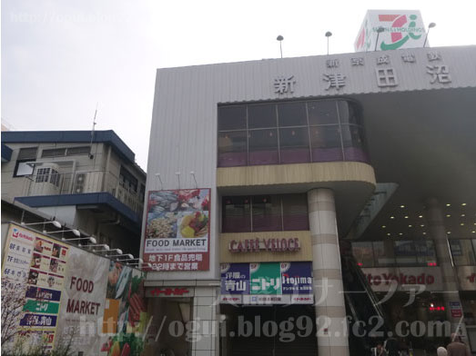 伝説のすた丼屋ミーナ津田沼店ですた丼飯増し018